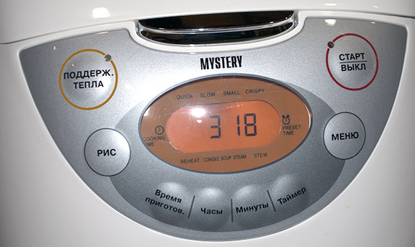 мультиварка Mystery MCM-1017