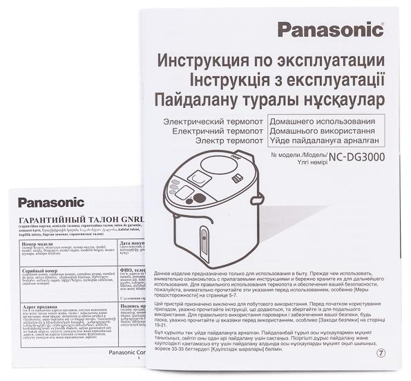 Термопот panasonic nc-dg3000:
