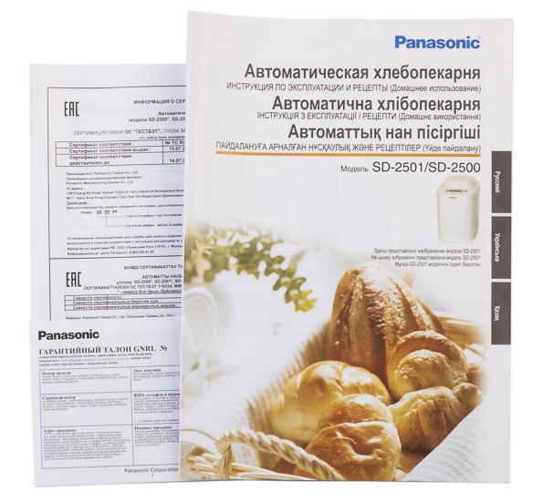 Хлебопечь Panasonic Sd-2501wts инструкция