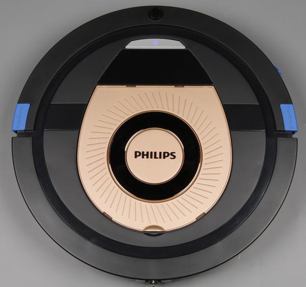 Philips SmartPro Compact, вид снизу