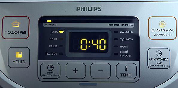 мультиварка Philips HD3058