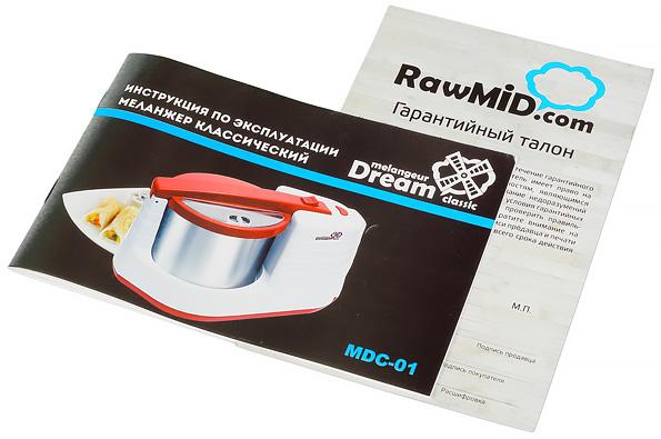 Меланжер Rawmid Dream Classic MDC-01