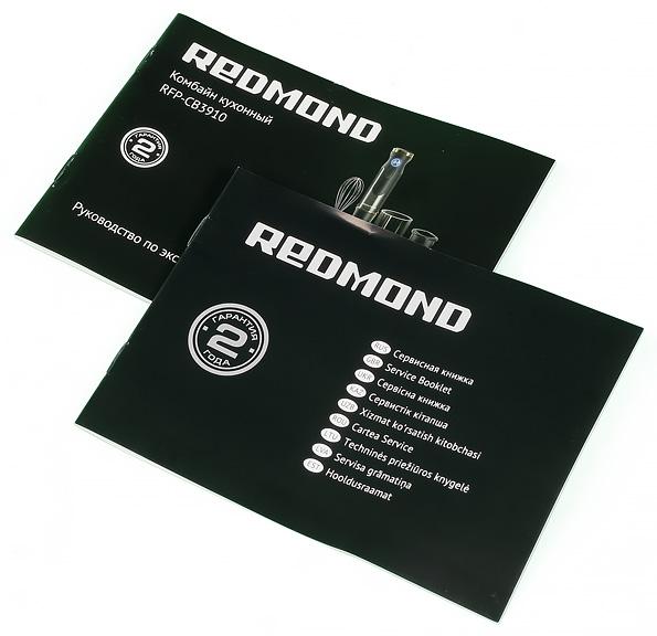 кухонный комбайн Redmond RFP-CB3910