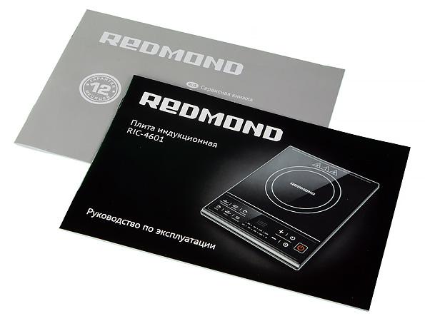 Индукционная одноконфорочная плитка Redmond RIC-4601