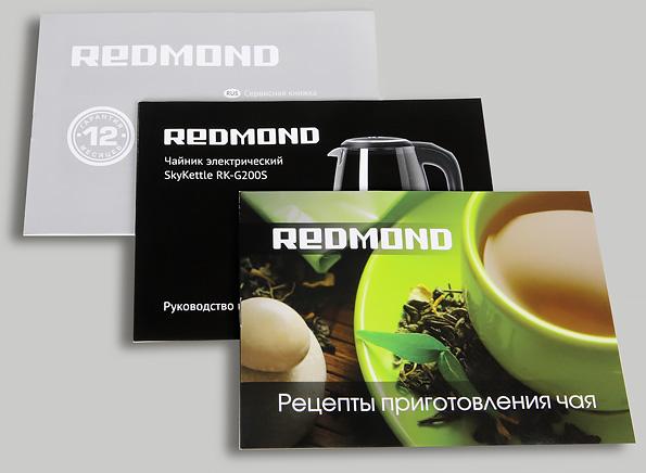 Электрический чайник Redmond RK-G200S с подсветкой и управлением по Bluetooth