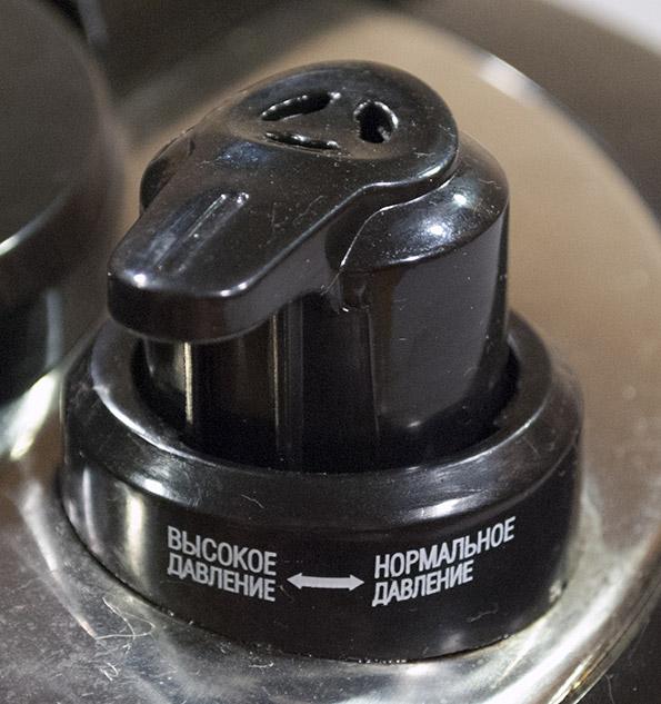 Где купить клапан для мультиварки редмонд