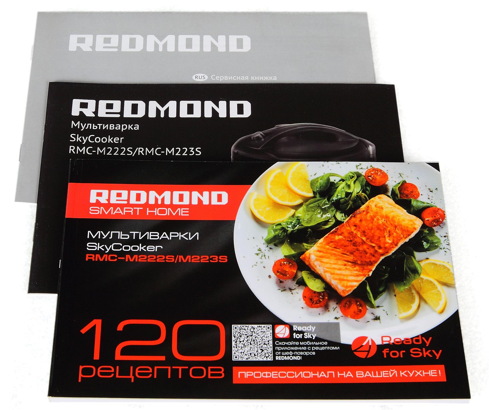 Redmond rmc m70 скачать книгу рецептов