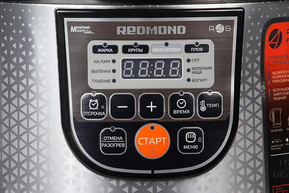 Мультиварка Redmond SkyCooker RMC-M222S