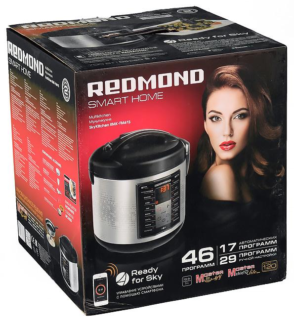 Мультикухня Redmond SkyKitchen RMK-FM41S