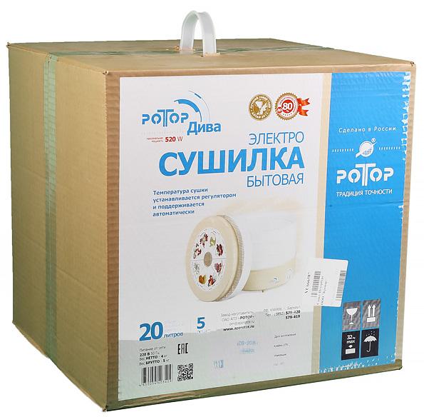 Электросушилка для продуктов Ротор «Дива» СШ-007