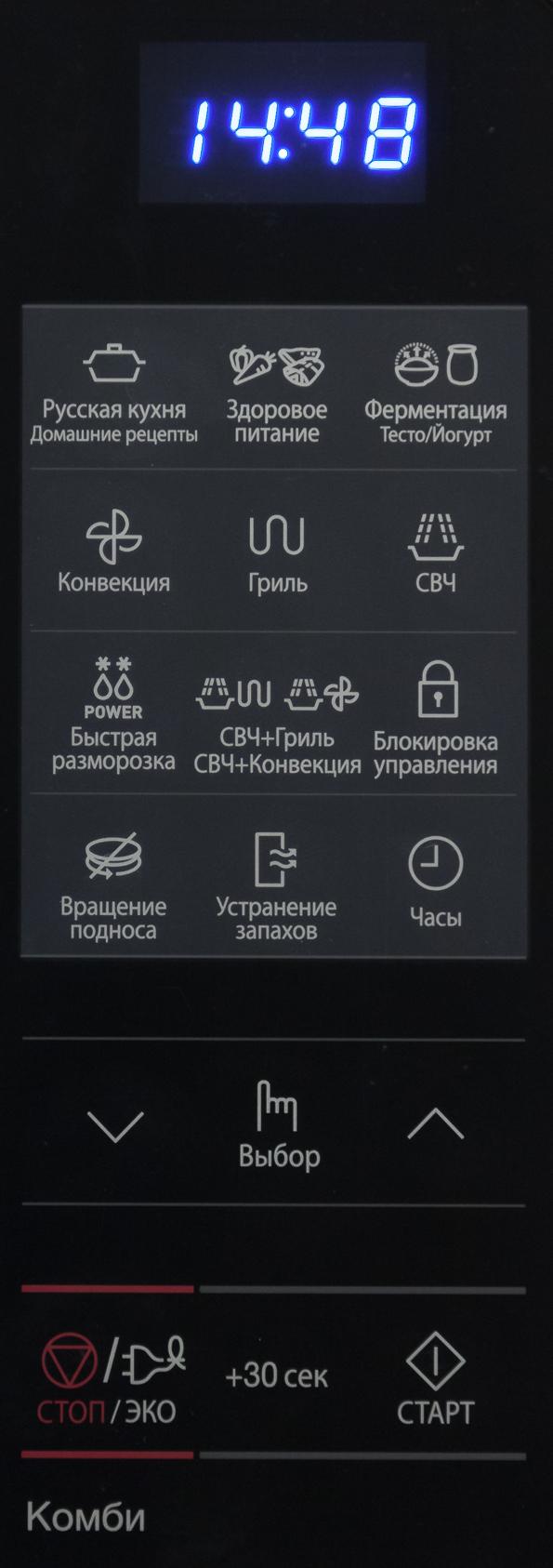инструкция samsung ck99fsr