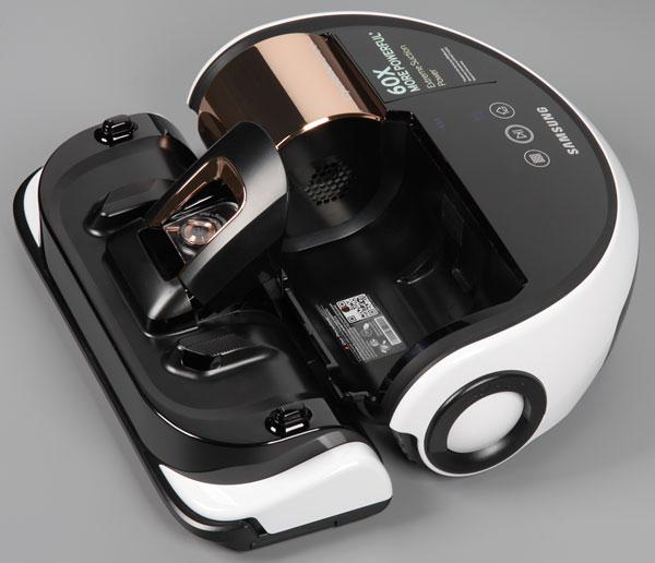 Samsung Powerbot SR20H9050U, пылесборник