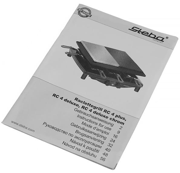 Раклетница Steba RC 4 Plus Deluxe