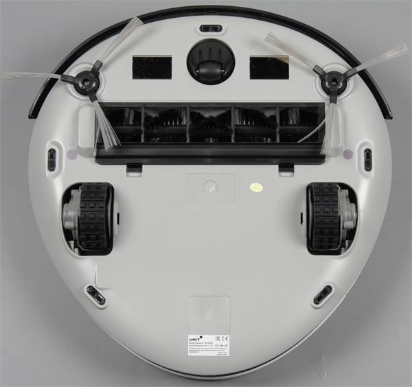 Unit UVR-8000, вид снизу