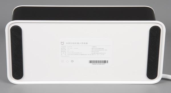 Xiaomi Mi Robot Vacuum, база