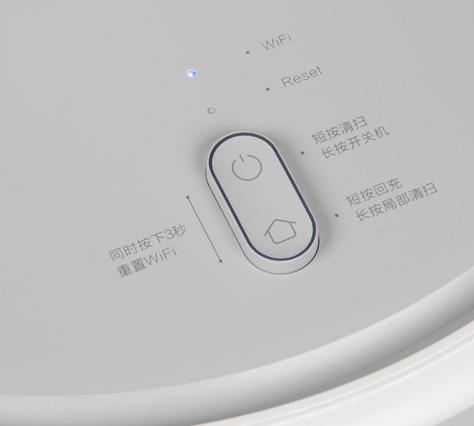 Xiaomi Mi Robot Vacuum, контрольная панель