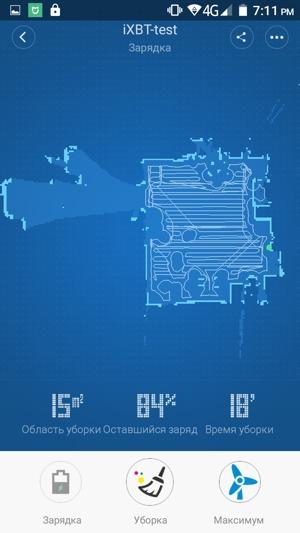 Xiaomi Mi Robot Vacuum, MiHome