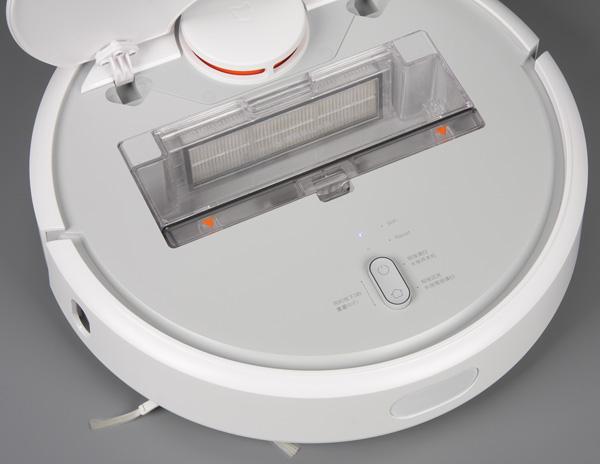 Xiaomi Mi Robot Vacuum, отсек пылесборника