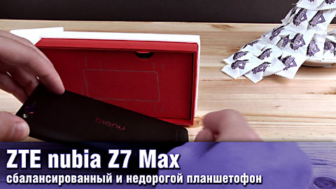 ZTE nubia Z7 Max - ������ � ��������� �� ���� �����������