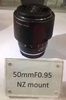 New-Mitakon-Zhongyi-Speedmaster-50mm-f0.