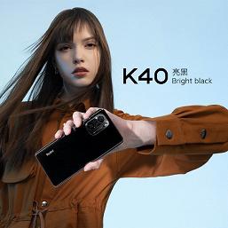 120 Гц, 48 Мп, 4520 мАч и лучший экран Samsung AMOLED за 310 долларов. Представлен Redmi K40  первый в мире смартфон на Snapdragon 870