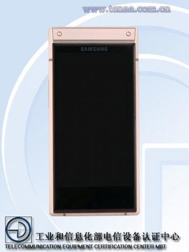 samsung-sm-w2019-flip-phone-2-405x540.pn