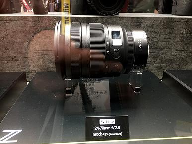 Nikon-Nikkor-Z-24-70mm-f2.8-S-lens_large
