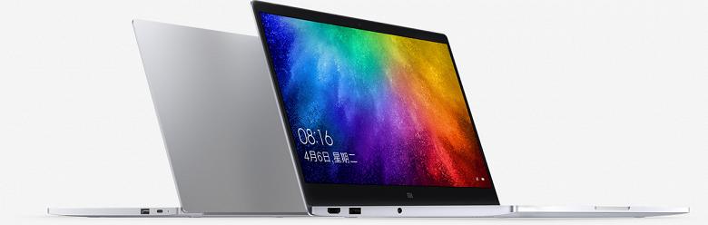 Xiaomi-13.3-inch-Mi-Notebook-Air_0_large