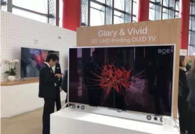 BOE-55-UHD-printed-OLED-TV-prototype-IPC