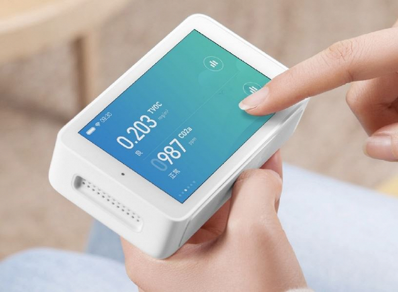 Xiaomi-air-detector-a_large.png