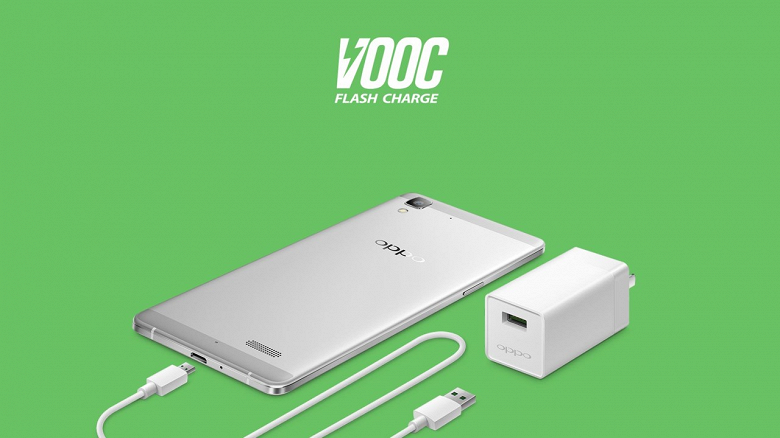 vooc-flash-charge_large.png