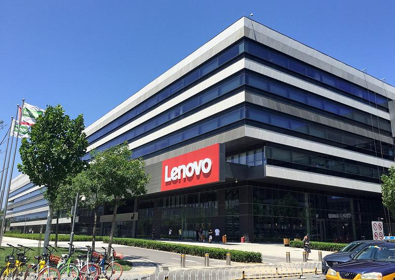 1200px-Lenovo_western_headquarters_(2017