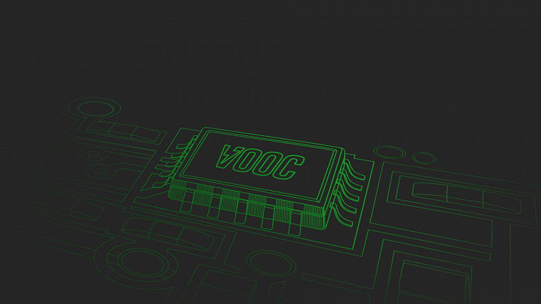 VOOC_large.jpg