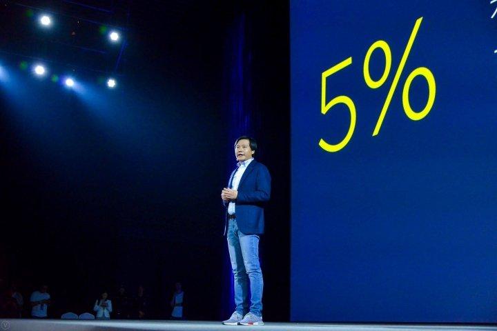 Компания Xiaomi будет стараться сохранить показатель чистой маржи на уровне не выше 5%