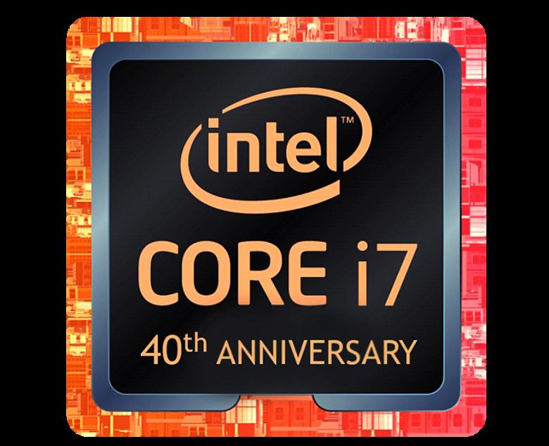 Intel-Core-i7-8086K_1_large.png