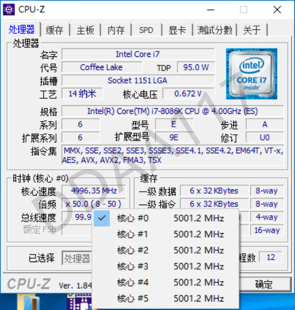 Intel-Core-i7-8086K_9.png