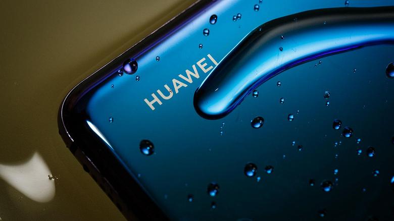 huawei-p20-pro-5236_large.jpg