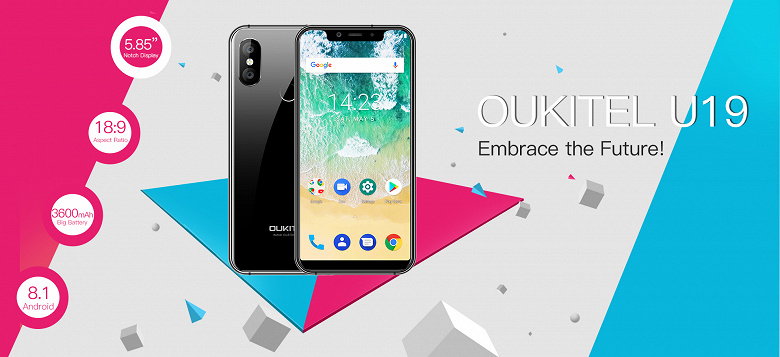 OUKITEL%20U19-a%20new%20iPhone%20X%20clo