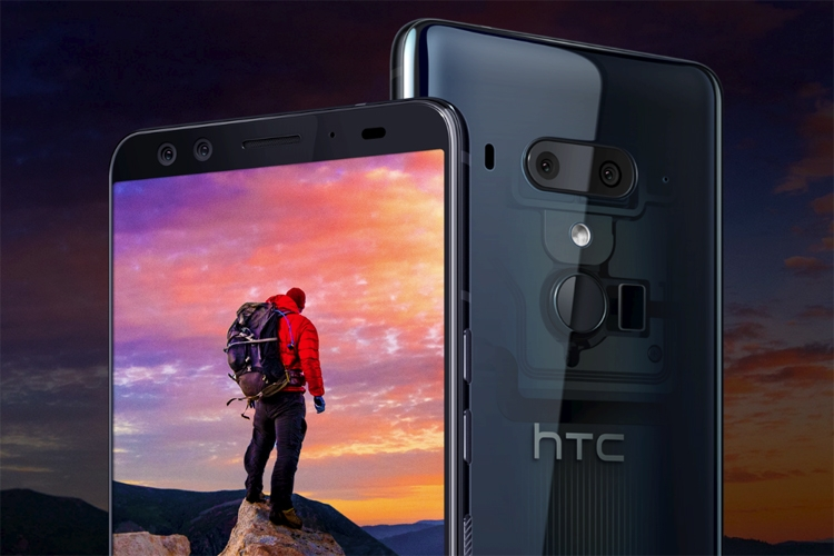 htc2.png