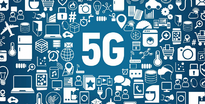 Первые смартфоны, поддерживающие сети 5G, появятся на рынке в конце 2018