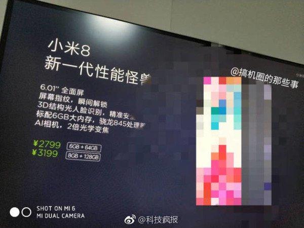 Смартфон Xiaomi Mi 8: опубликованы цены различных версий