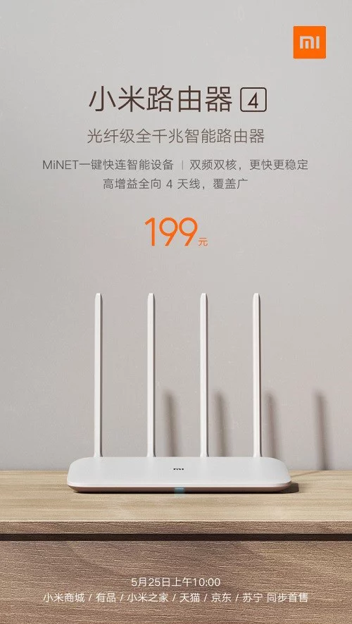 mi-router-4.png