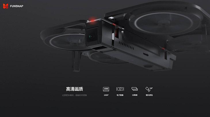 xiaomi iDol drone 5.jpg