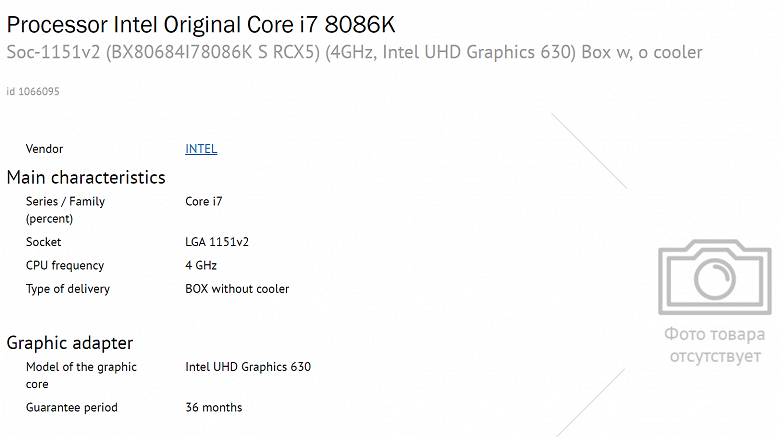 Intel-Original-Core-i7-8086K_large.png