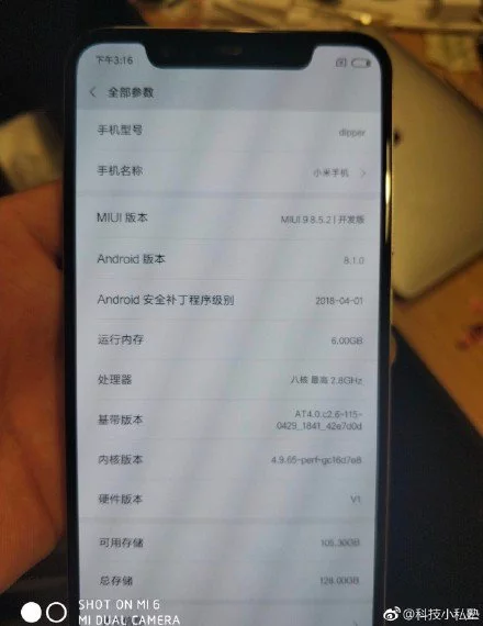 Смартфон Xiaomi Mi 7 запечатлен на живых фотографиях