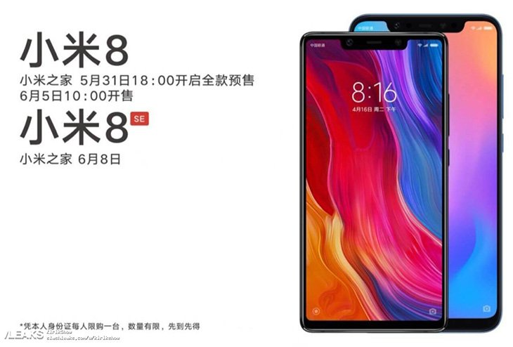 Xiaomi-Mi-8-Mi-Press-Renders-Pre-orders.
