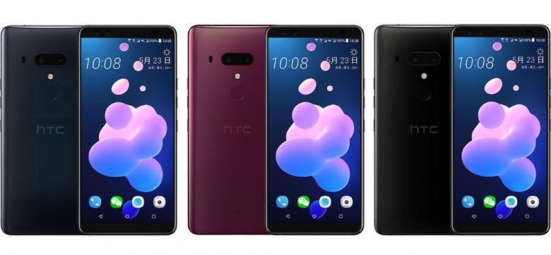 Стали известны все параметры смартфона HTC U12+