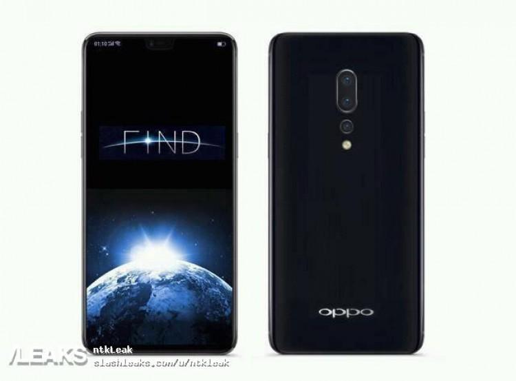 Смартфон Oppo Find X получит тройную камеру и сможет заряжаться за 15 минут