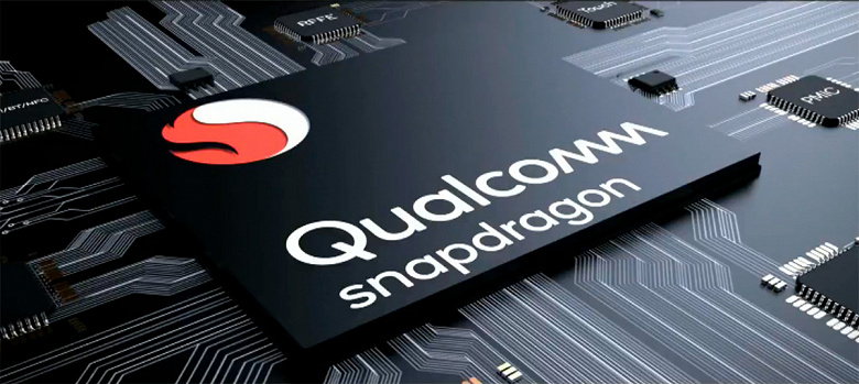 Snapdragon-Qualcomm_large.jpg