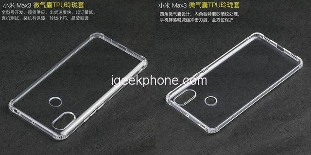 MI-MAX-3-case-igeekphone-640x320.png